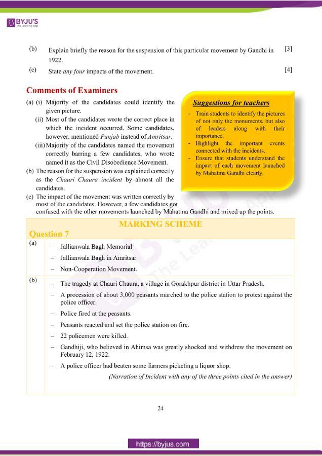icse class 10 his civics question paper solution 2019 15
