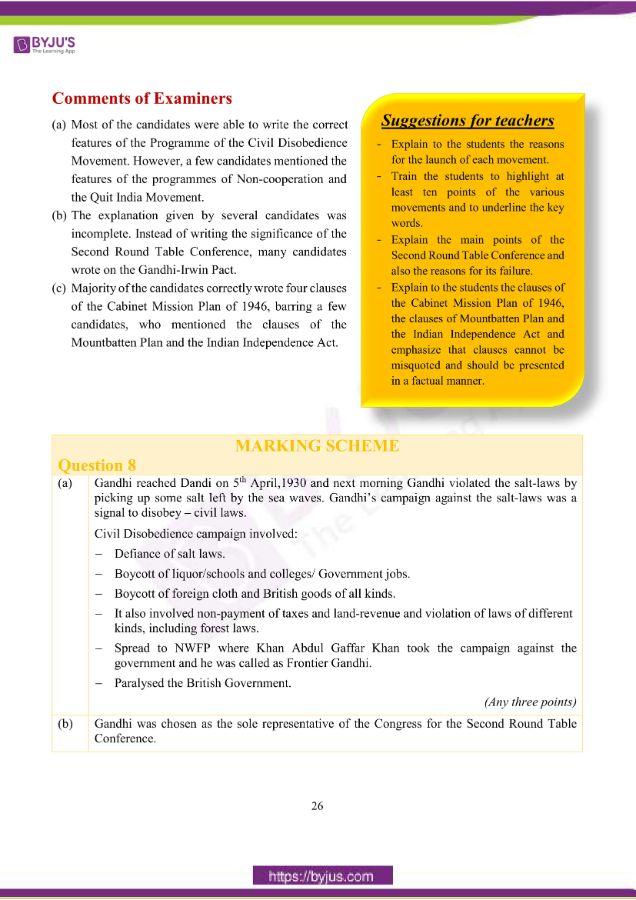 icse class 10 his civics question paper solution 2019 17
