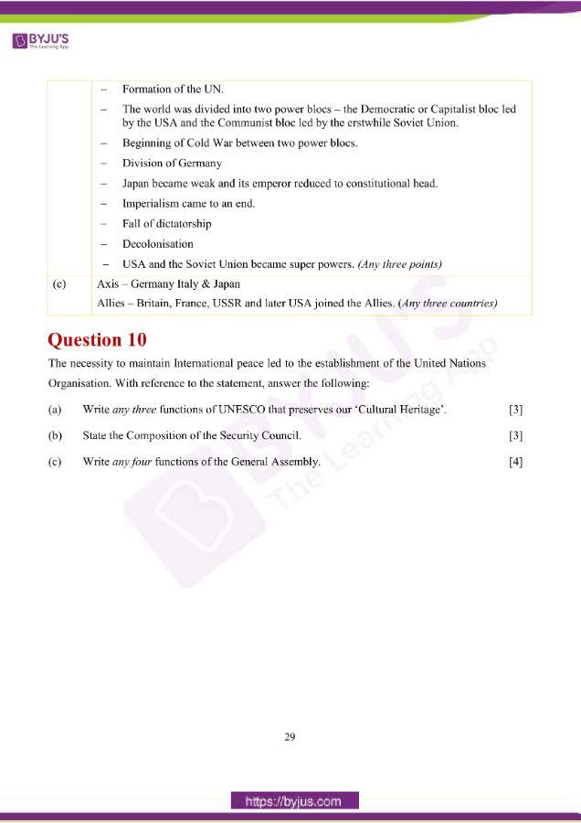 icse class 10 his civics question paper solution 2019 20