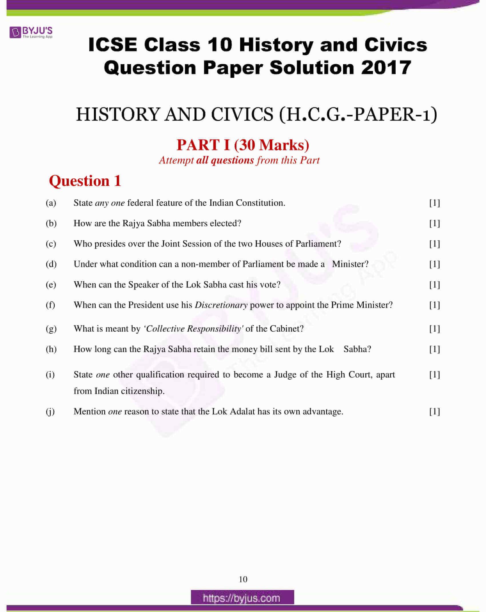 icse class 10 history civics question paper solution 2017 01