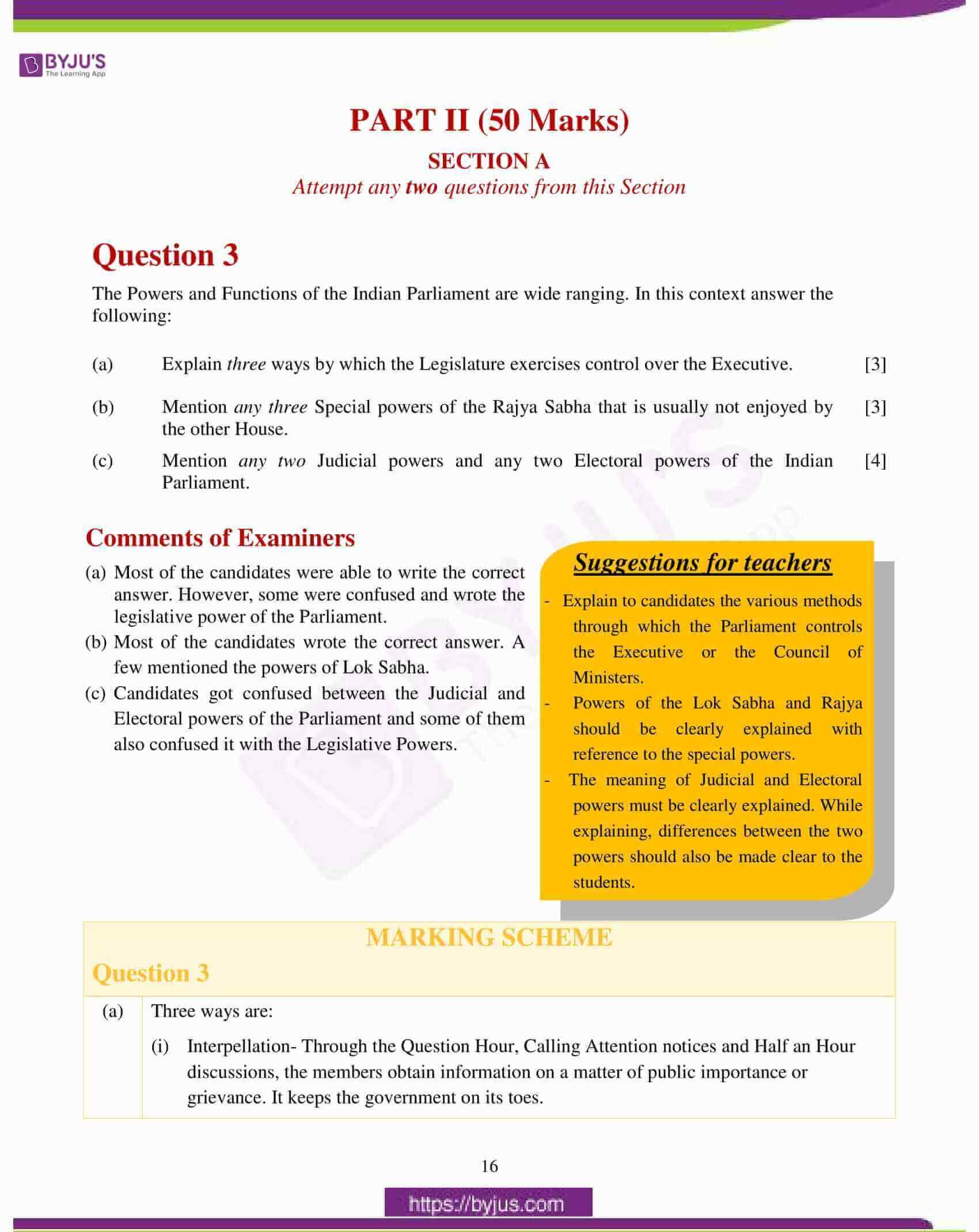 icse class 10 history civics question paper solution 2017 07