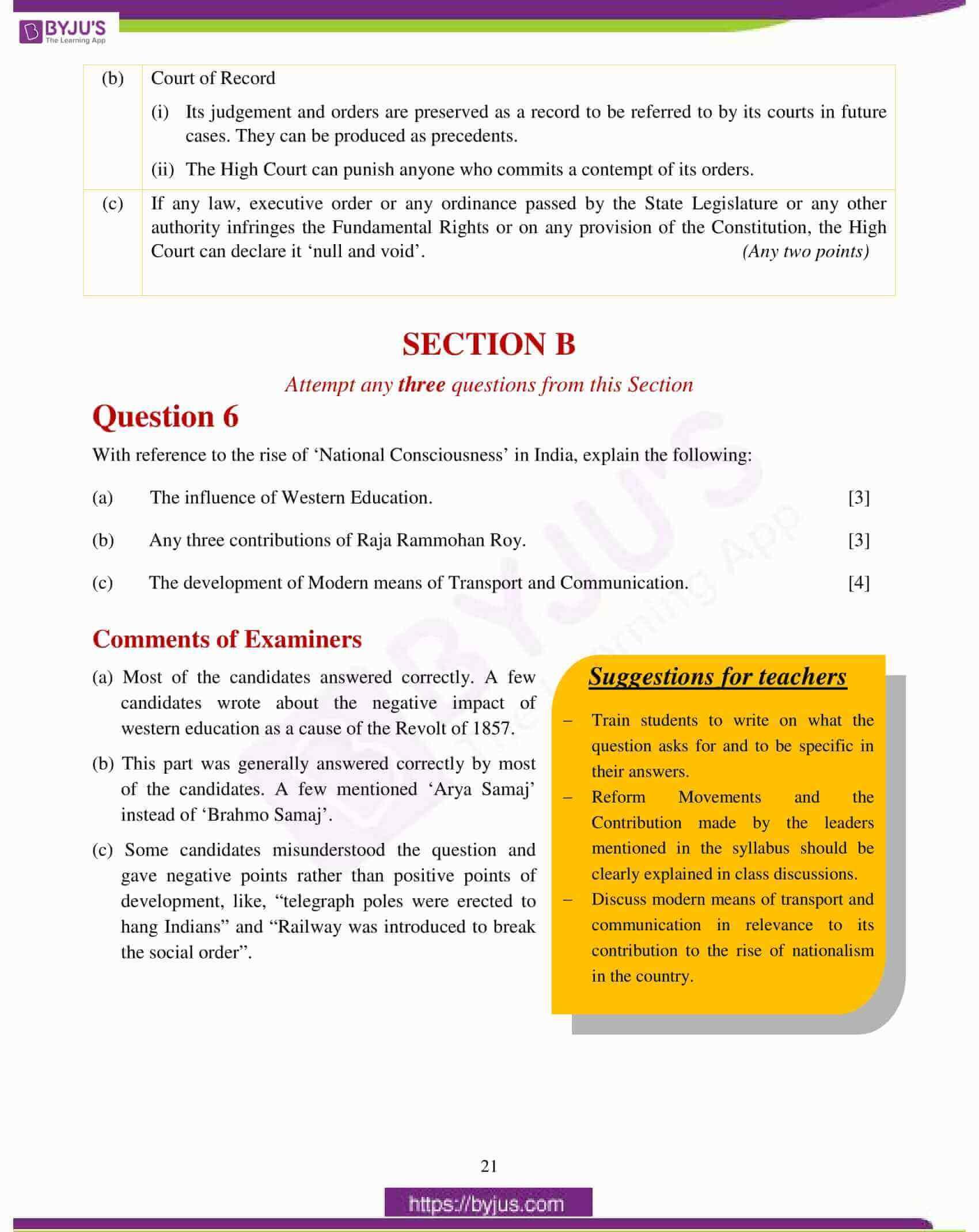 icse class 10 history civics question paper solution 2017 12