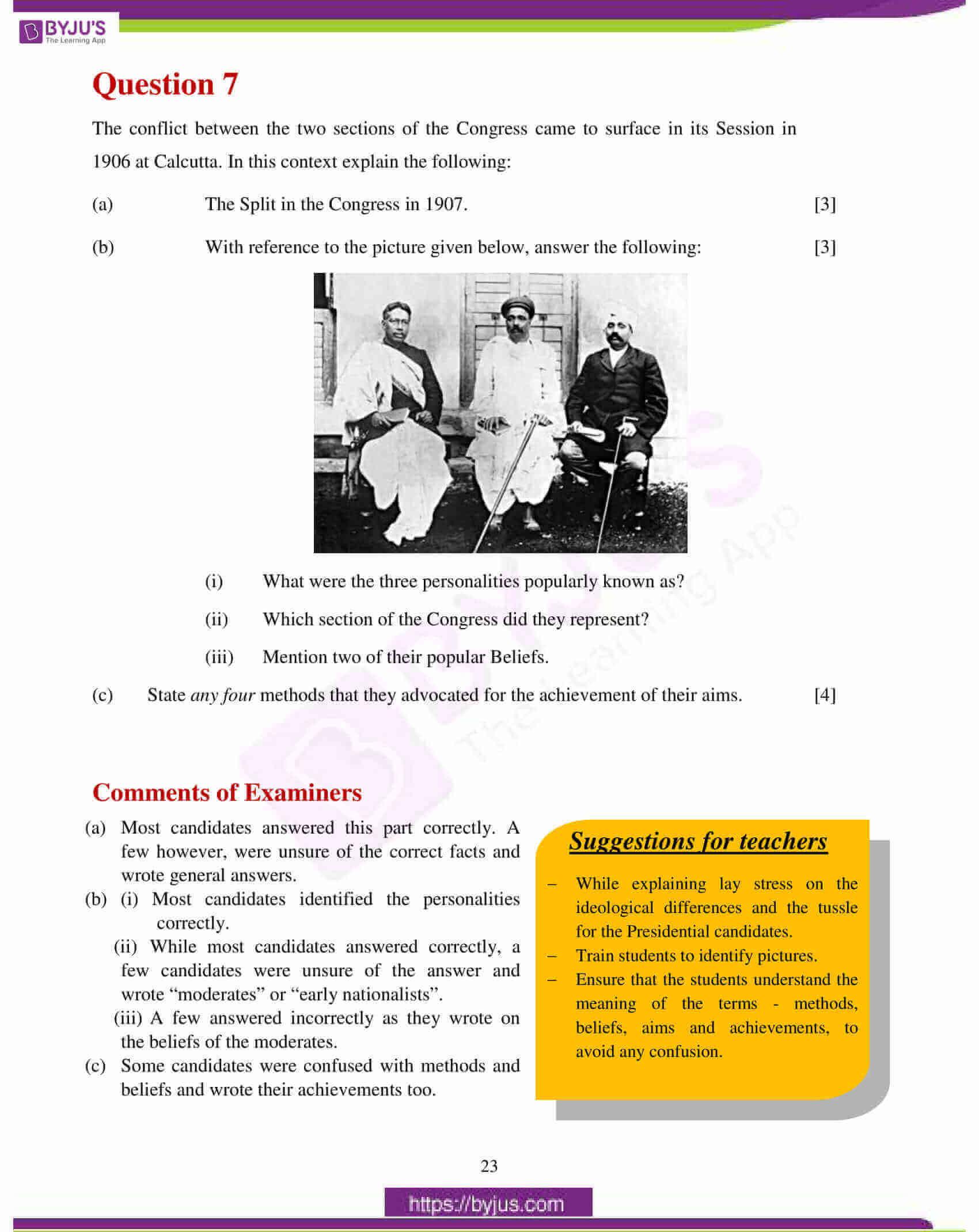 icse class 10 history civics question paper solution 2017 14