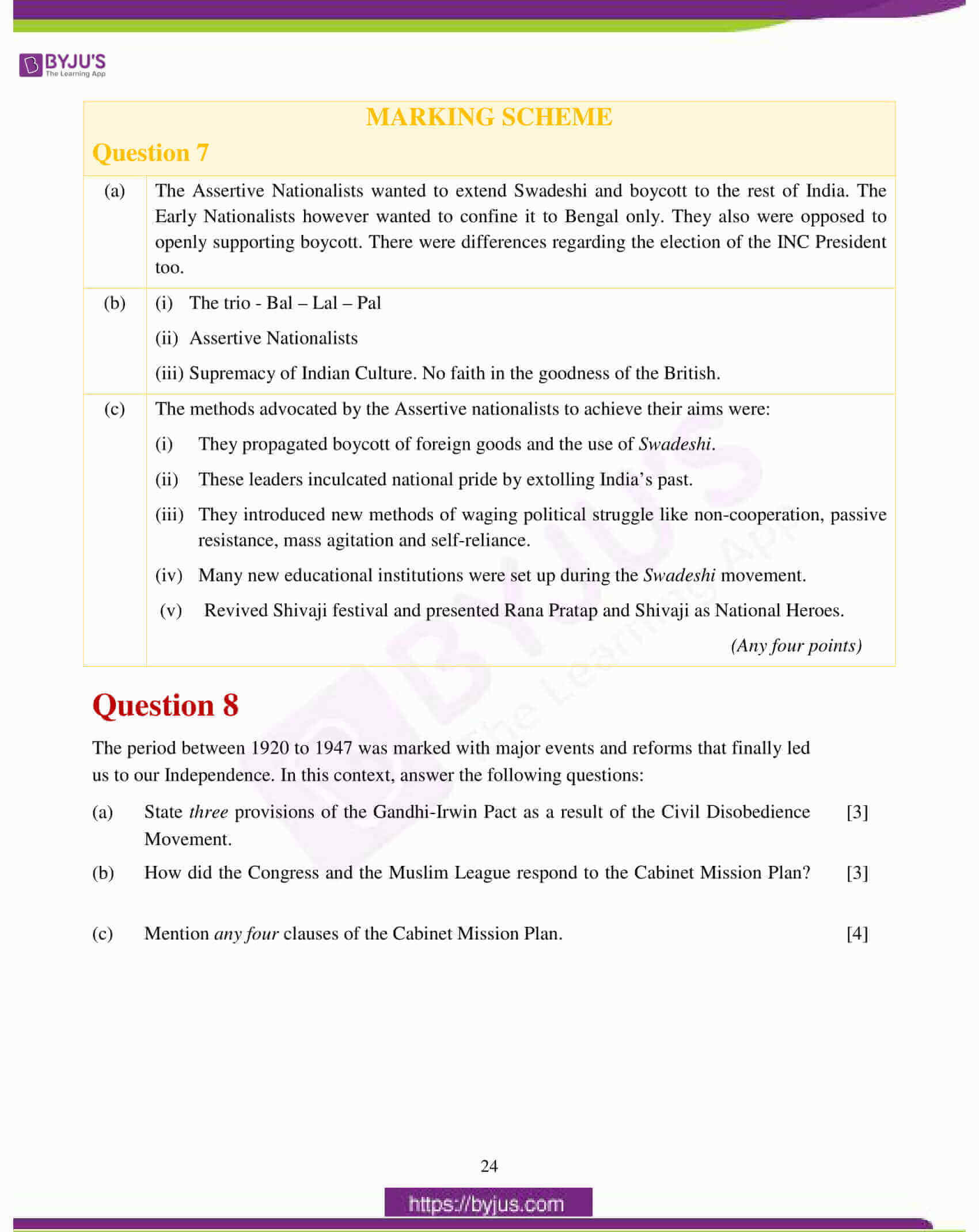 icse class 10 history civics question paper solution 2017 15