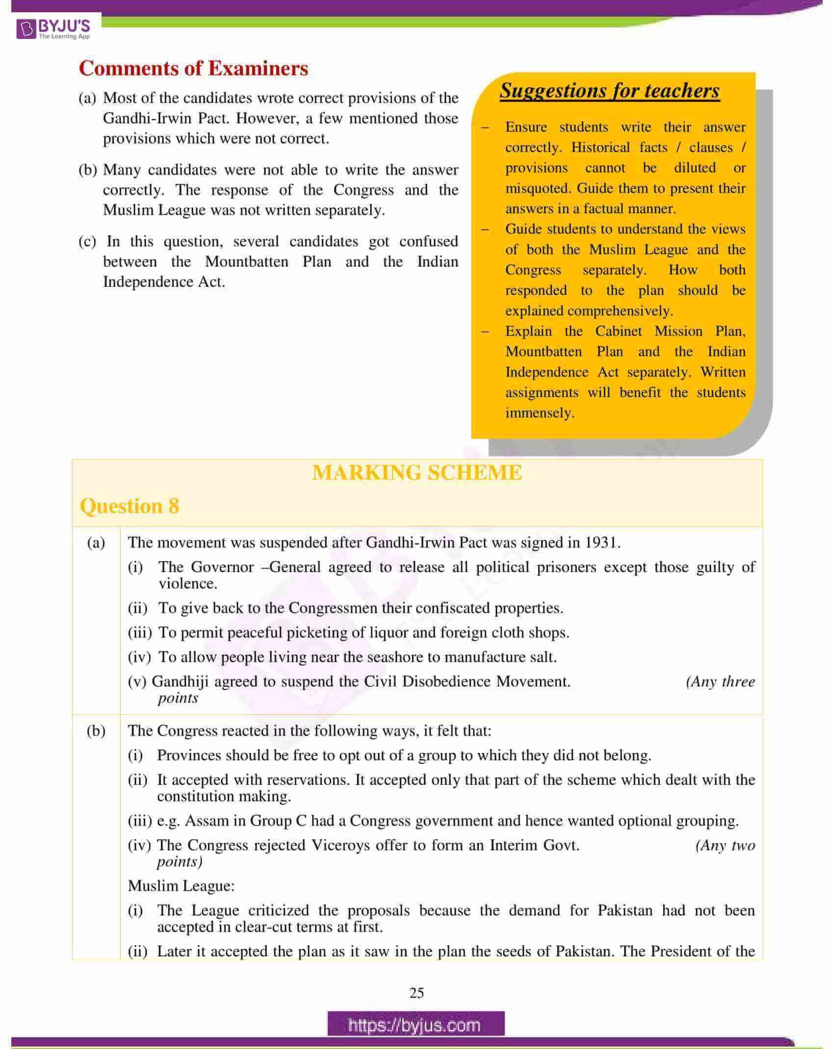 icse class 10 history civics question paper solution 2017 16