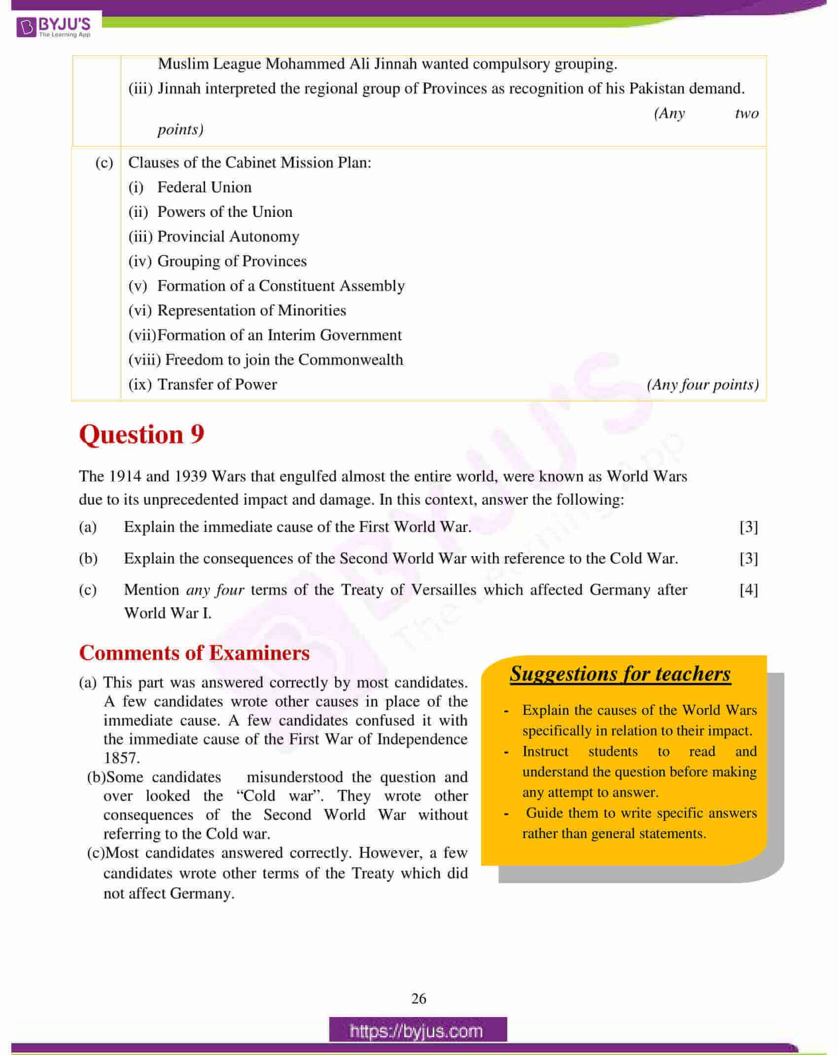icse class 10 history civics question paper solution 2017 17