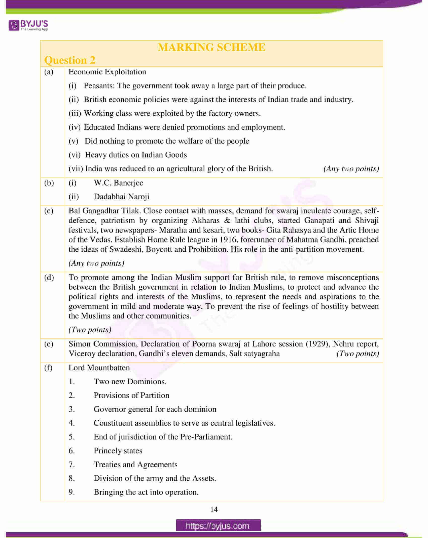 icse class 10 history civics question paper solution 2018 05