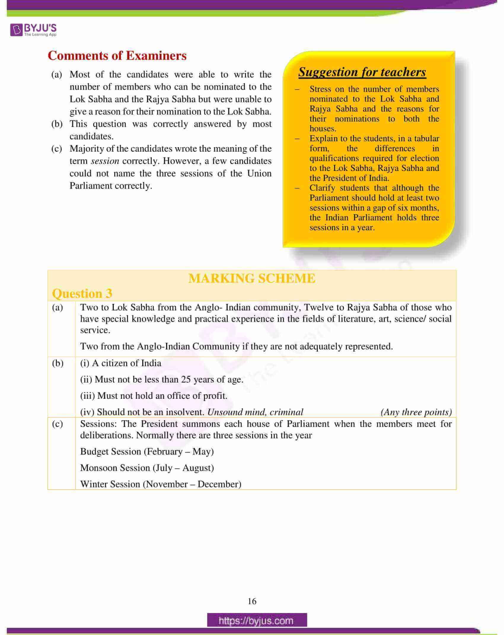 icse class 10 history civics question paper solution 2018 07