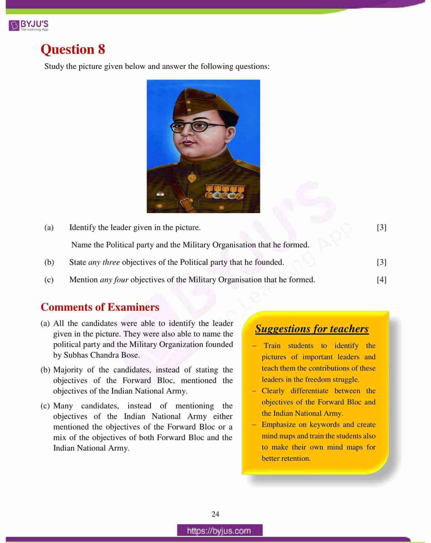 icse class 10 history civics question paper solution 2018 15