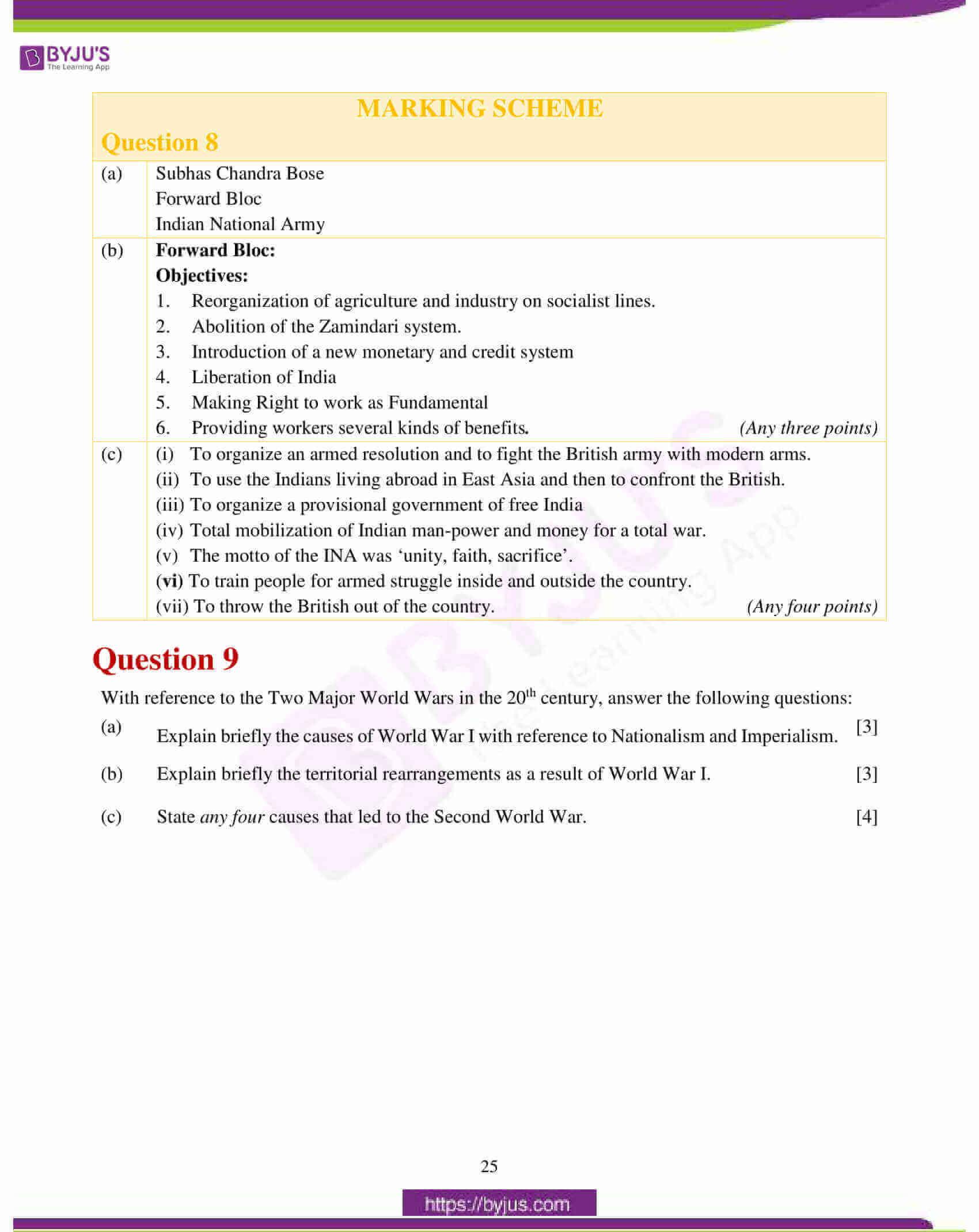 icse class 10 history civics question paper solution 2018 16