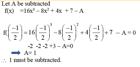 ICSE Class 10 Maths Qs Paper 2017 Solution-15
