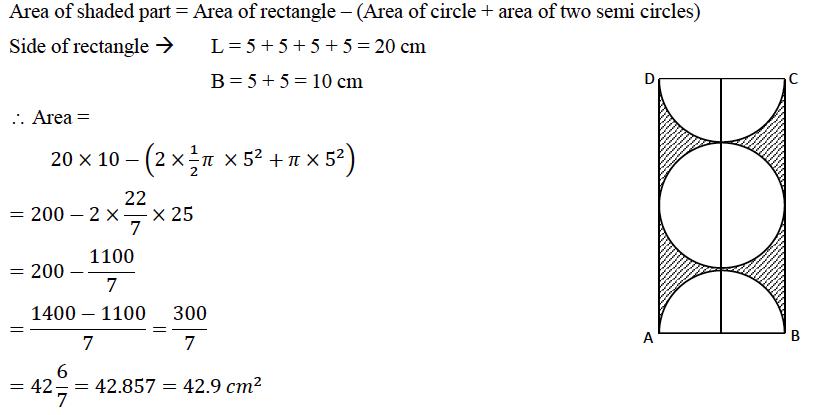 ICSE Class 10 Maths Qs Paper 2017 Solution-16