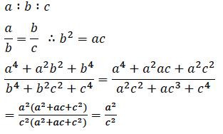 ICSE Class 10 Maths Qs Paper 2017 Solution-2