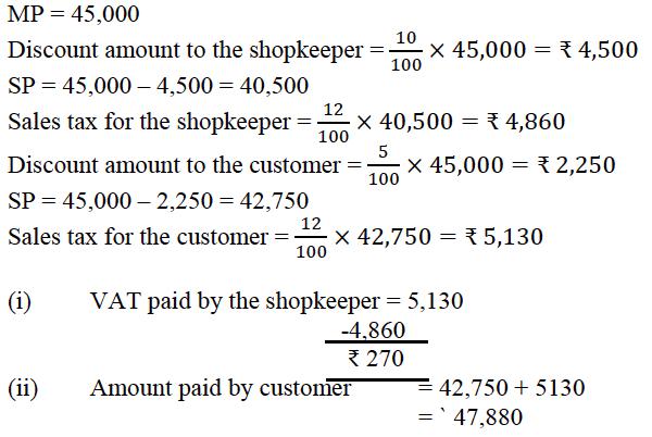ICSE Class 10 Maths Qs Paper 2017 Solution-31
