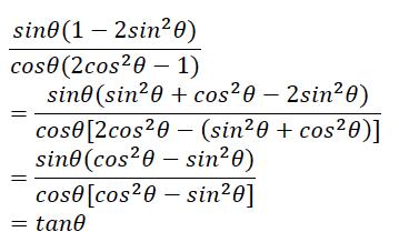 ICSE Class 10 Maths Qs Paper 2017 Solution-36