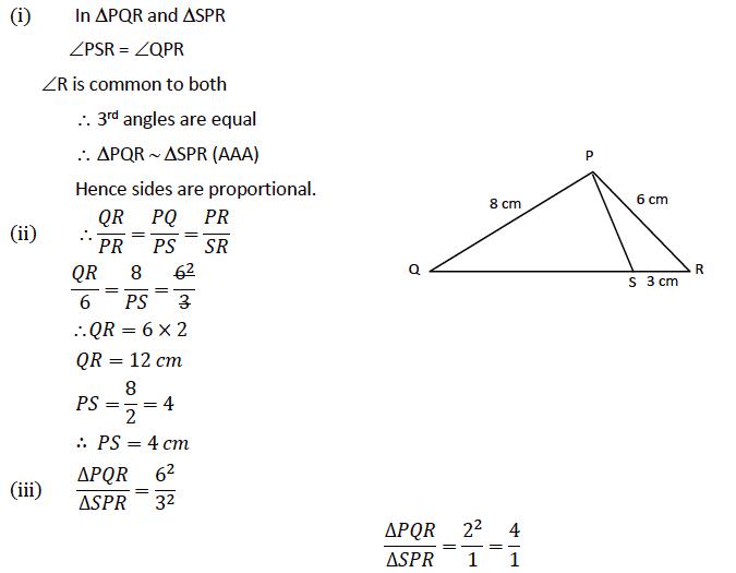 ICSE Class 10 Maths Qs Paper 2017 Solution-41