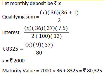 ICSE Class 10 Maths Qs Paper 2017 Solution-42