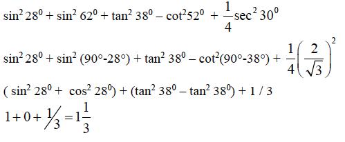 ICSE Class 10 Maths Qs Paper 2017 Solution-7