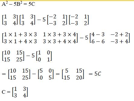 ICSE Class 10 Maths Qs Paper 2017 Solution-8