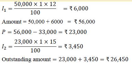 ICSE Class 10 Maths Qs Paper 2017 Solution-9