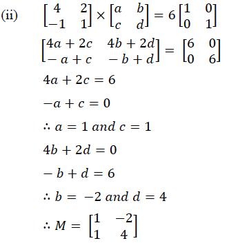 ICSE Class 10 Maths Qs Paper 2019 Solution-21