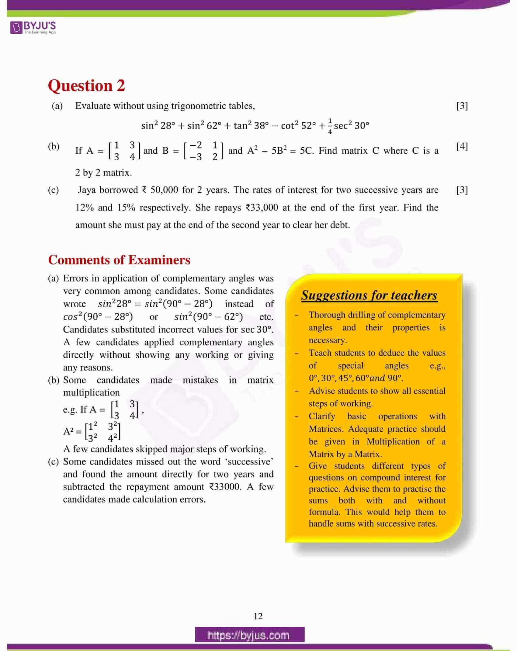 icse class 10 maths question paper solution 2017 03