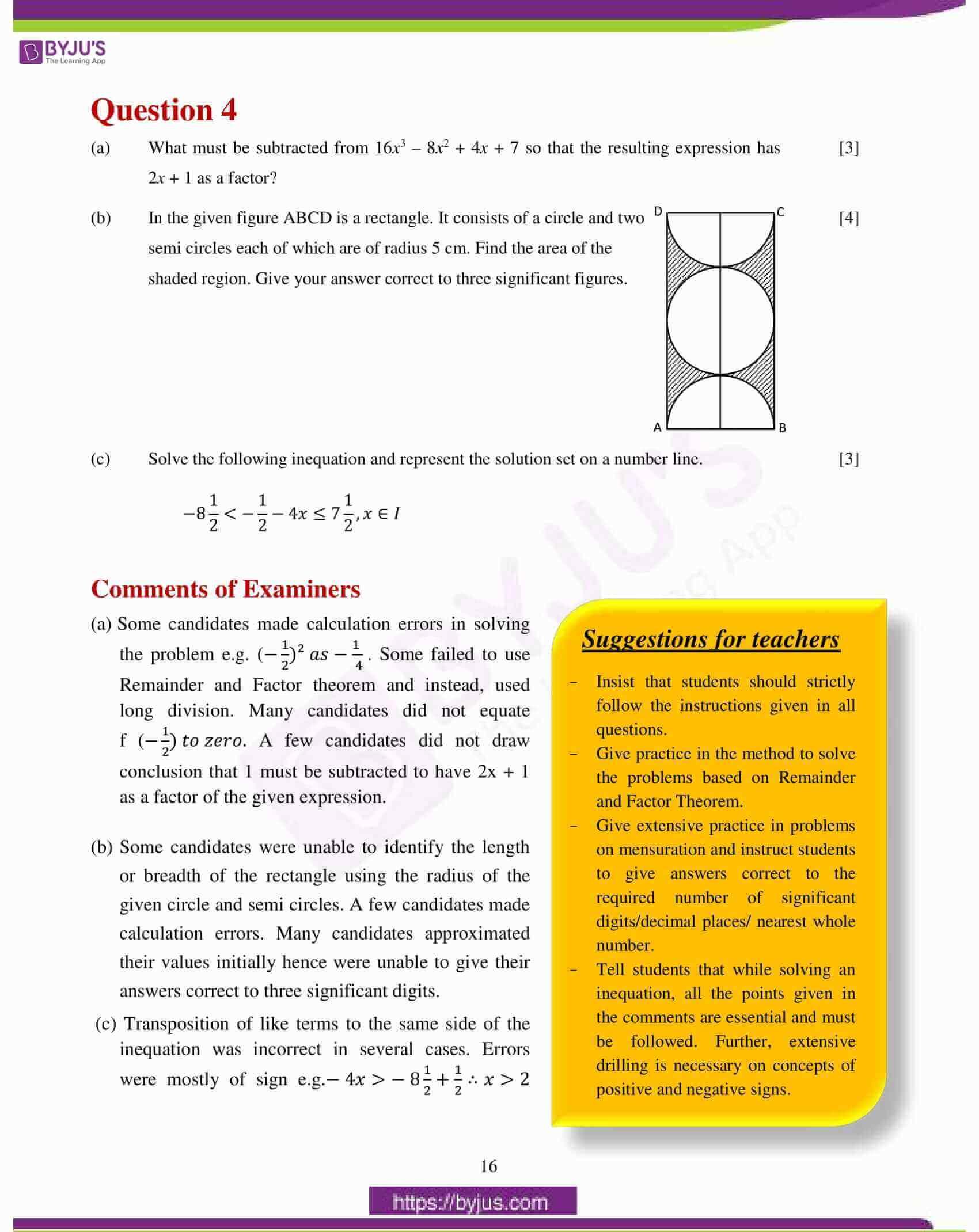 icse class 10 maths question paper solution 2017 07