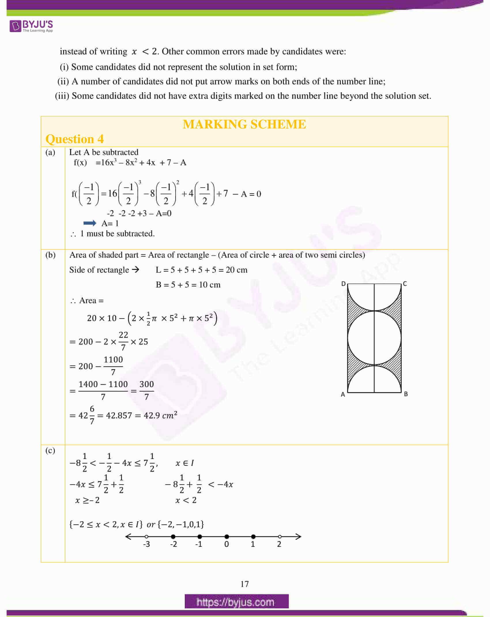 icse class 10 maths question paper solution 2017 08