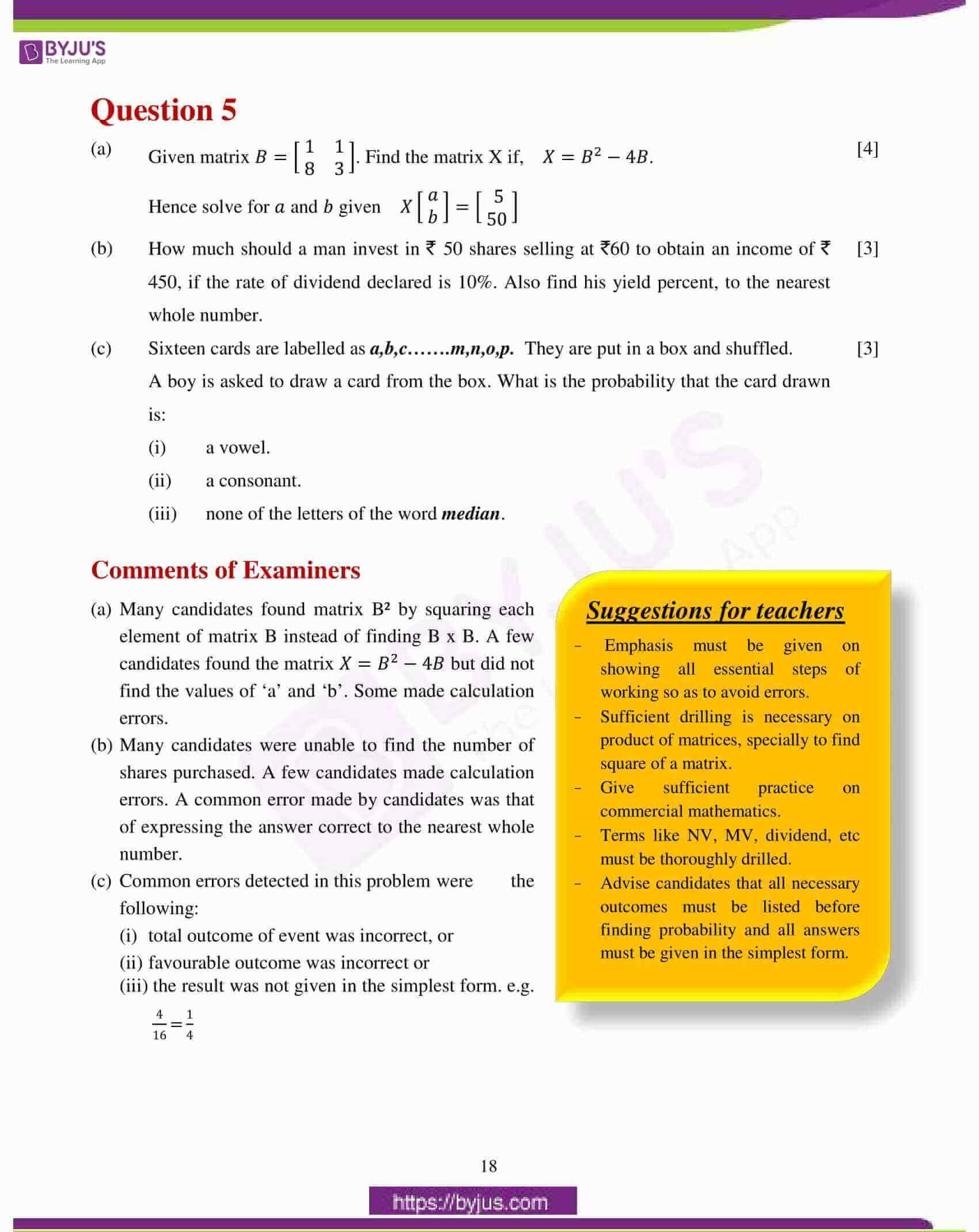 icse class 10 maths question paper solution 2017 09