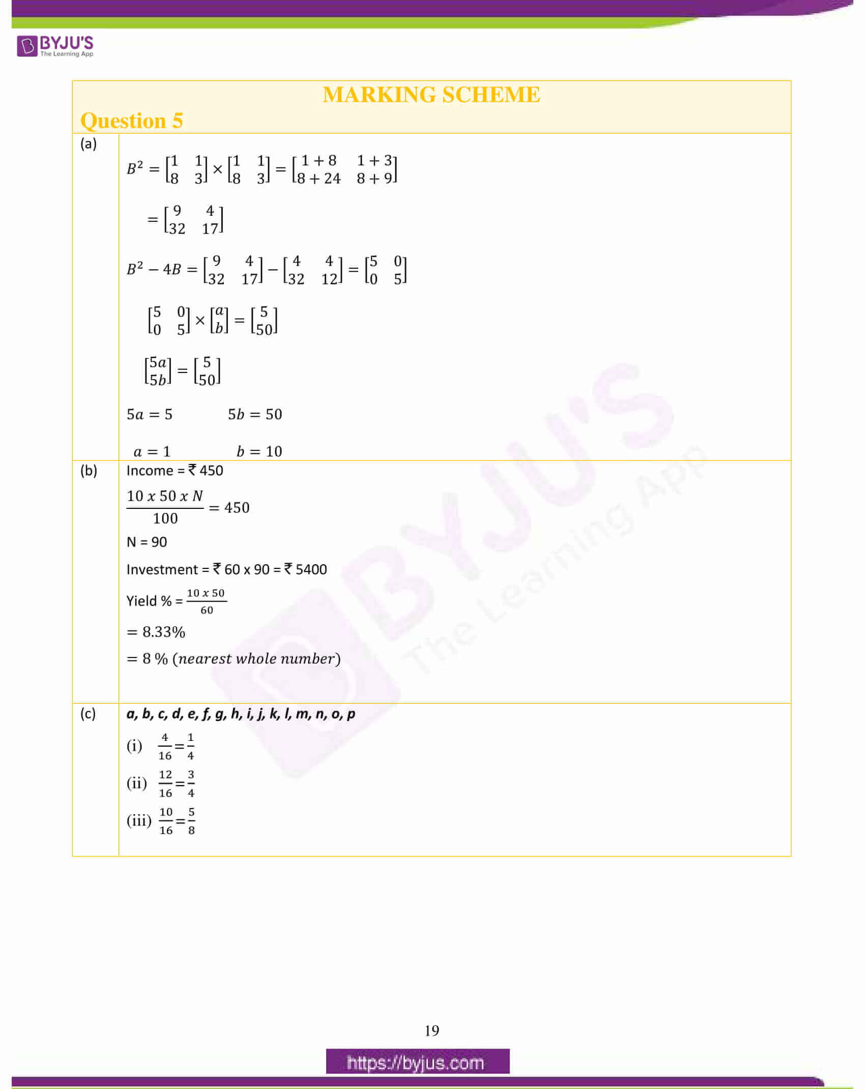 icse class 10 maths question paper solution 2017 10
