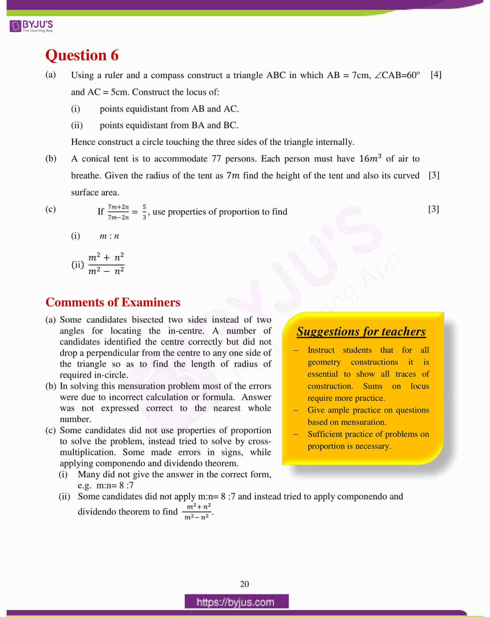 icse class 10 maths question paper solution 2017 11