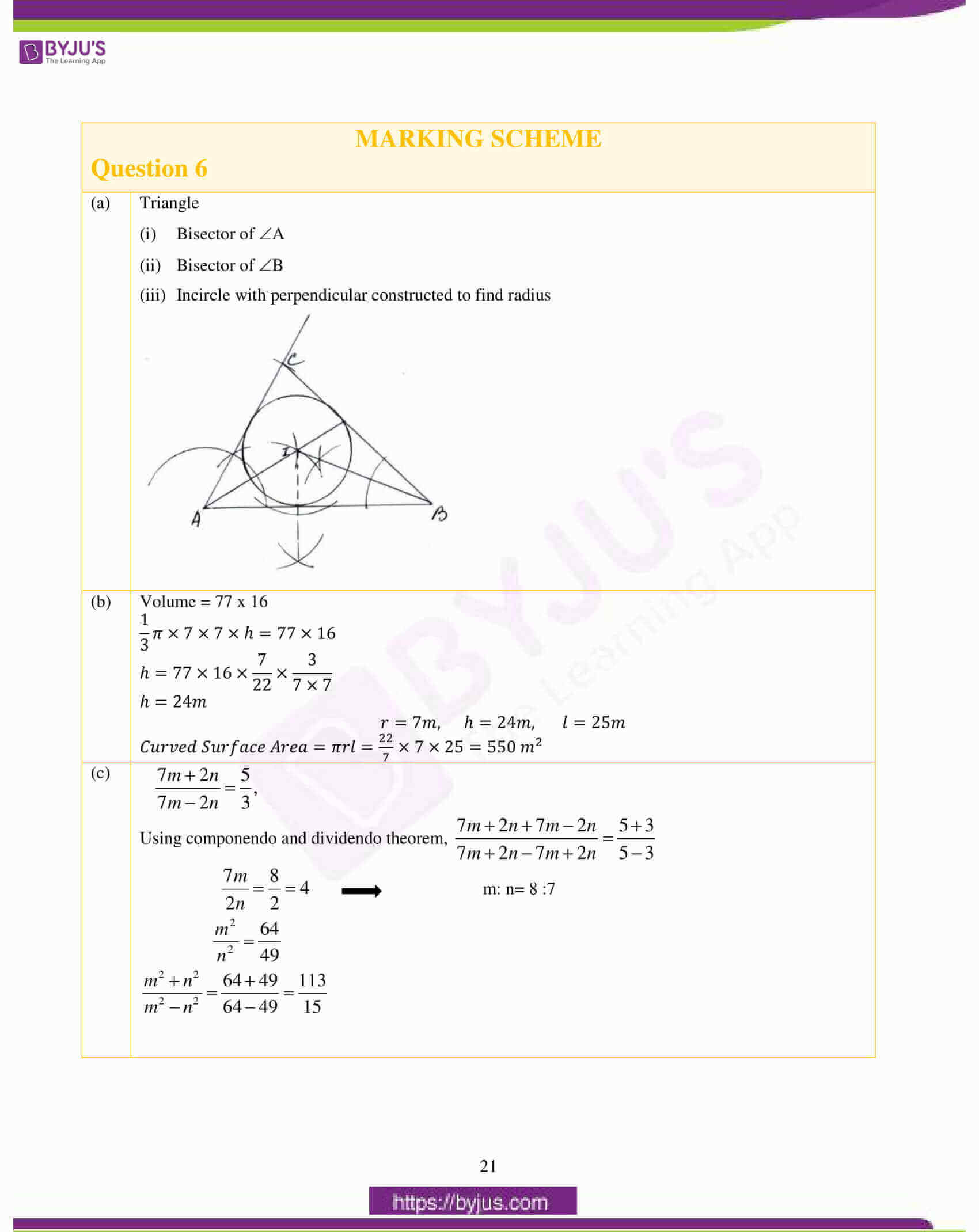 icse class 10 maths question paper solution 2017 12