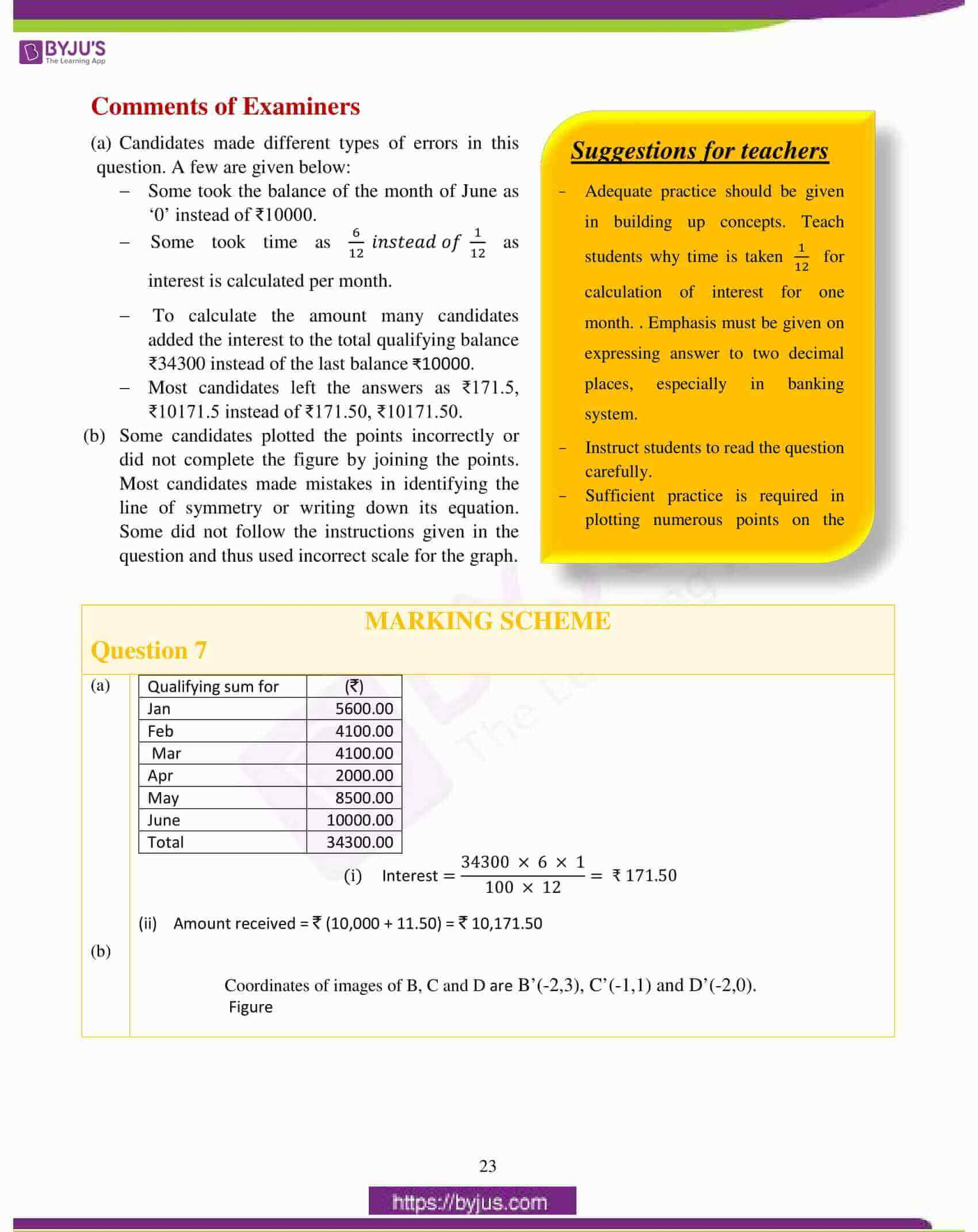 icse class 10 maths question paper solution 2017 14