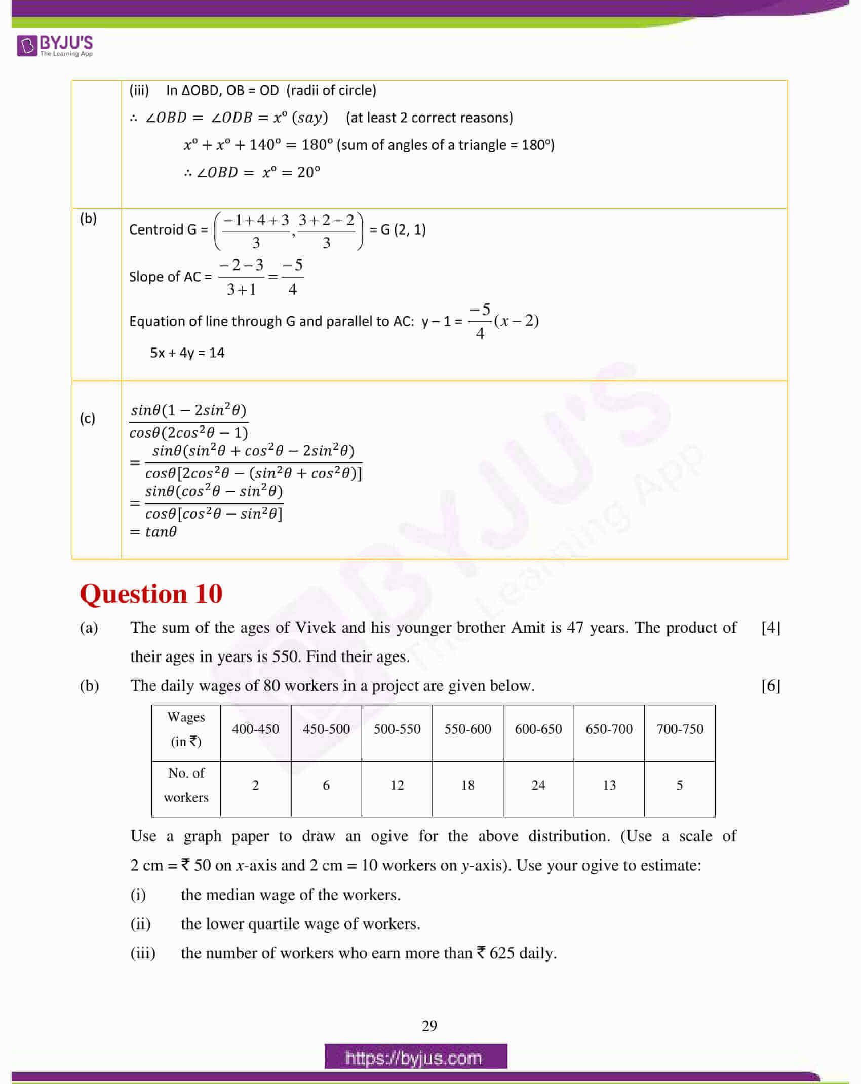 icse class 10 maths question paper solution 2017 20