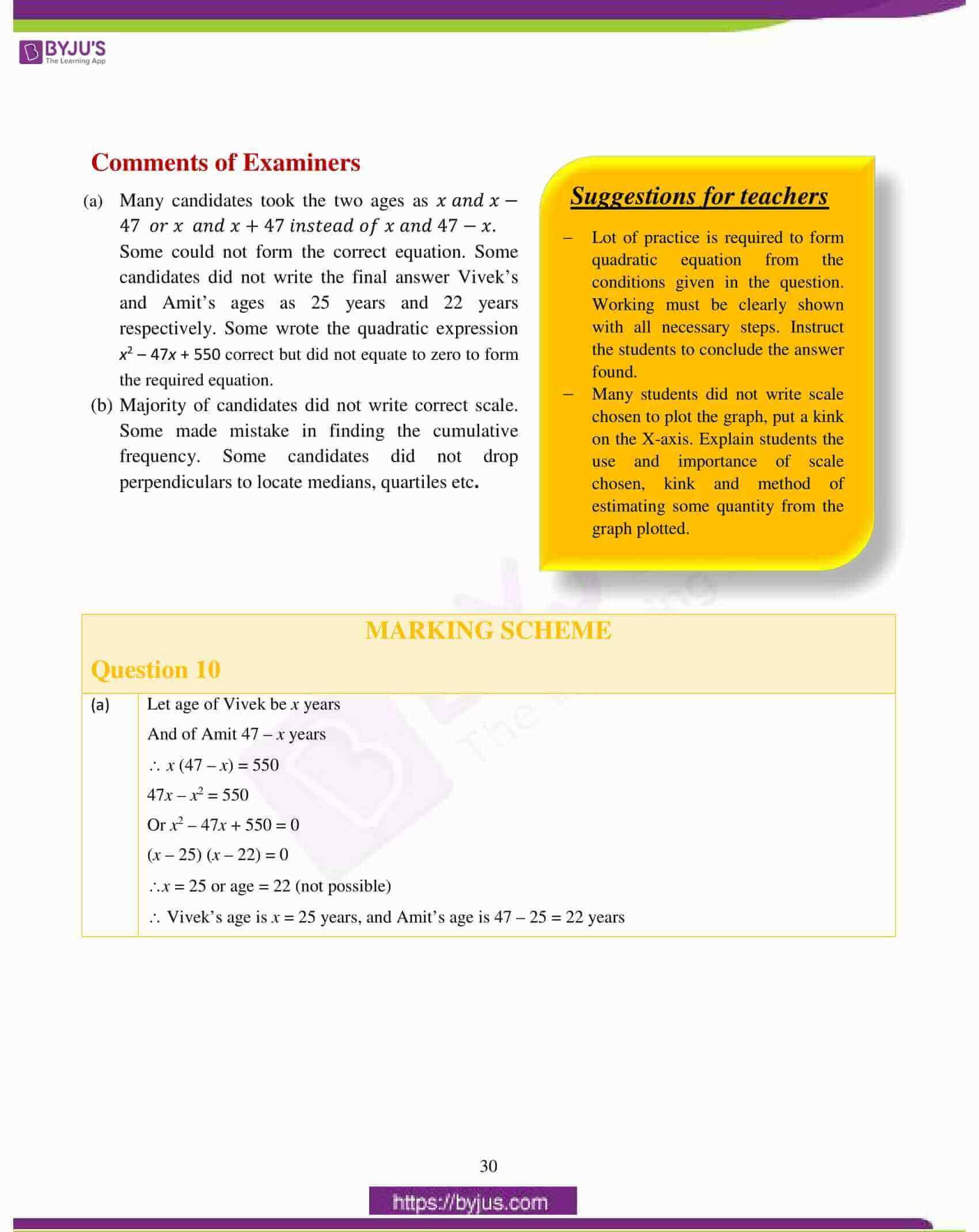 icse class 10 maths question paper solution 2017 21