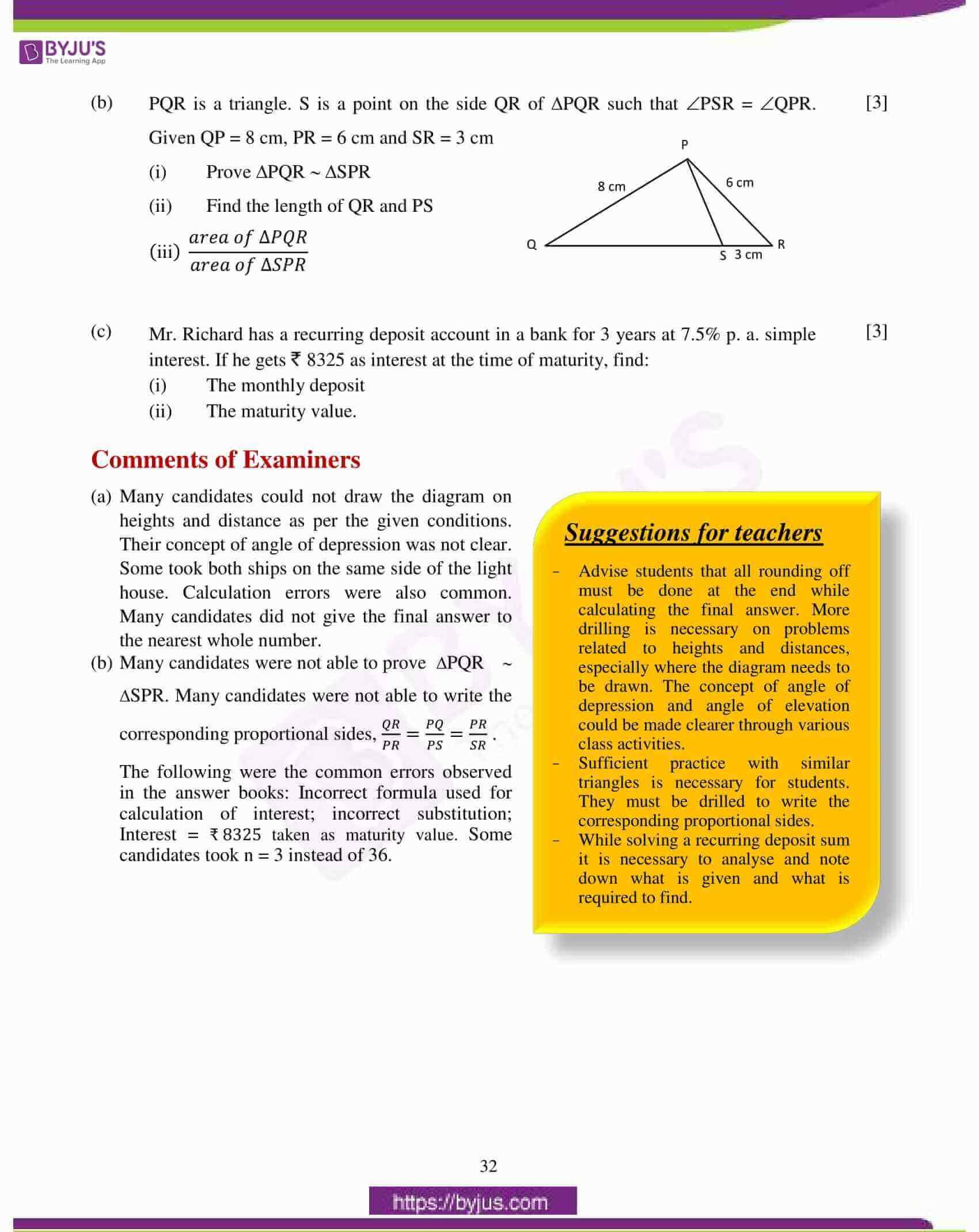 icse class 10 maths question paper solution 2017 23
