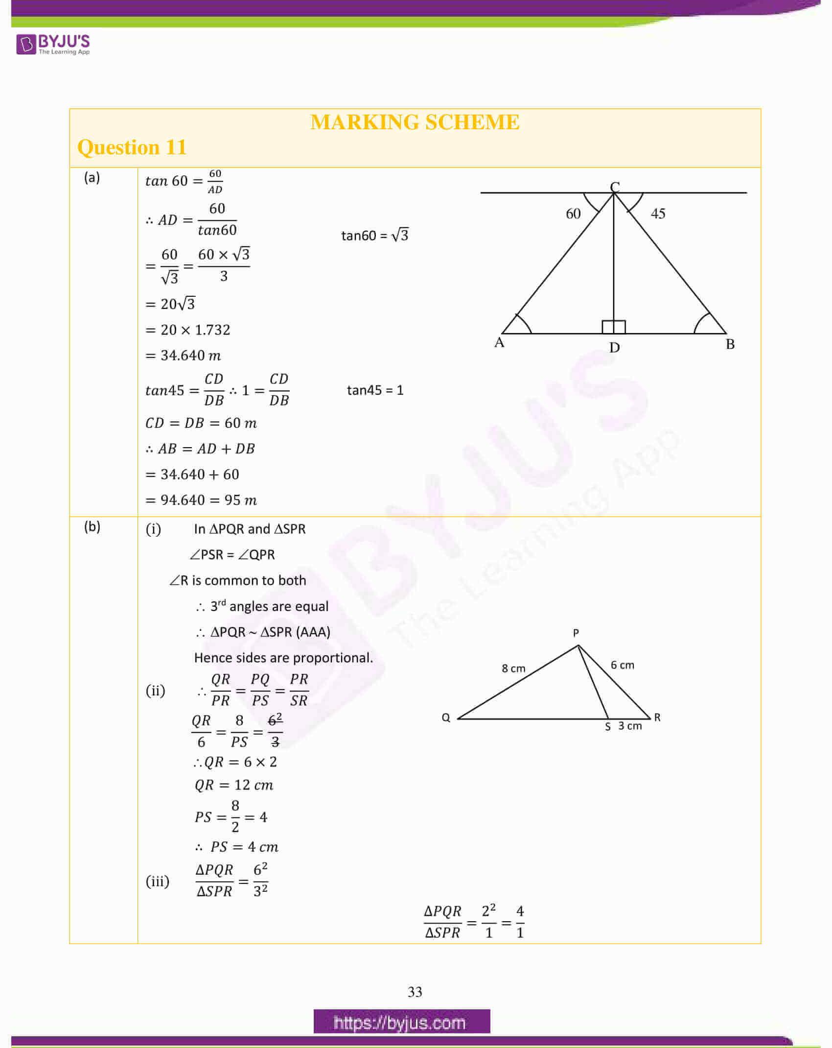icse class 10 maths question paper solution 2017 24