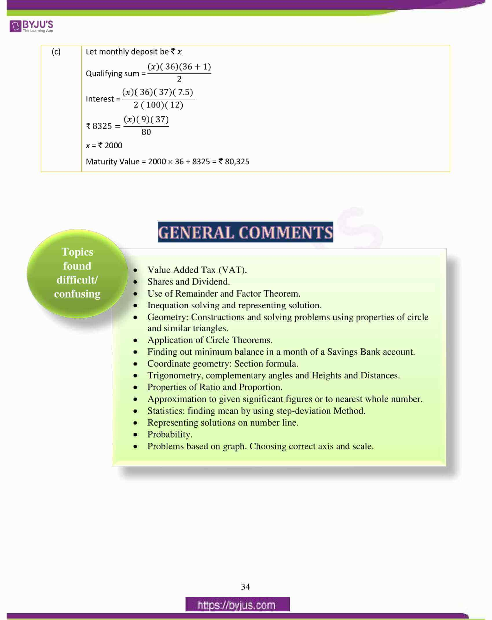 icse class 10 maths question paper solution 2017 25