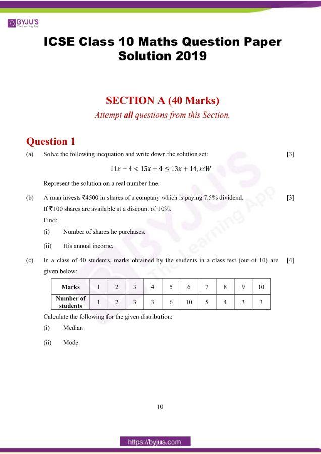 icse class 10 maths question paper solution 2019 01