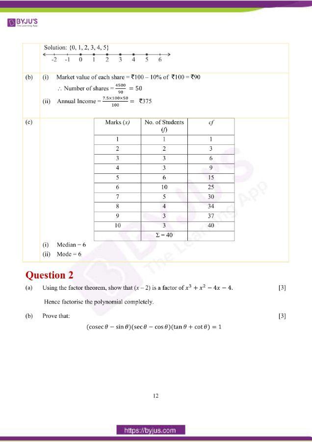 icse class 10 maths question paper solution 2019 03