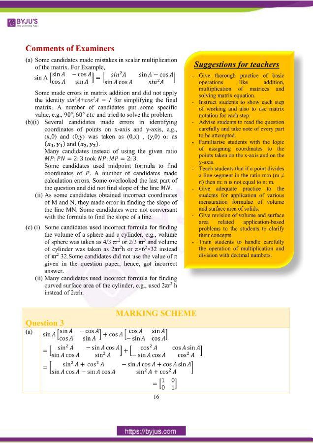icse class 10 maths question paper solution 2019 07