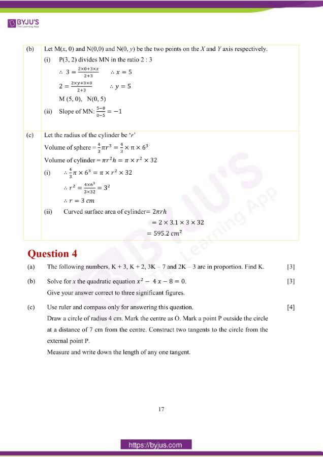 icse class 10 maths question paper solution 2019 08