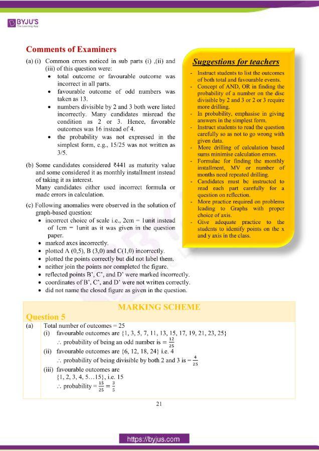 icse class 10 maths question paper solution 2019 12