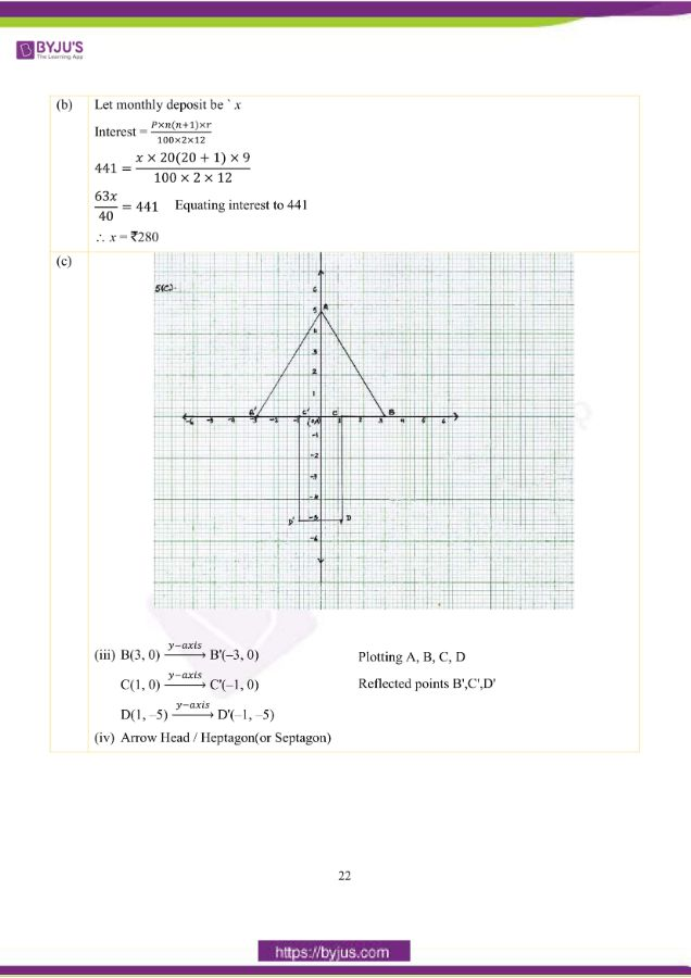 icse class 10 maths question paper solution 2019 13
