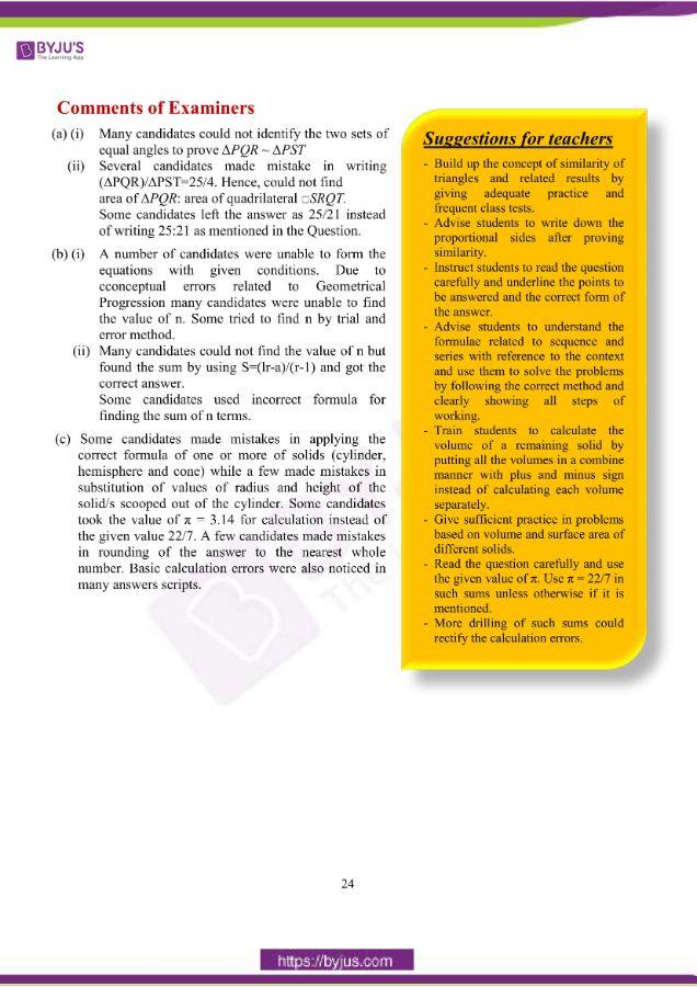 icse class 10 maths question paper solution 2019 15