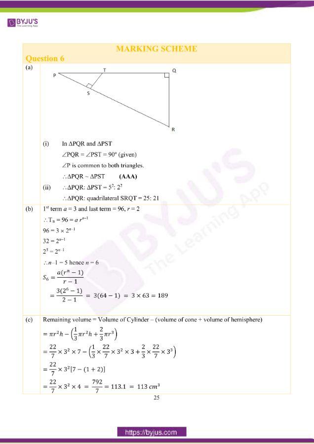 icse class 10 maths question paper solution 2019 16