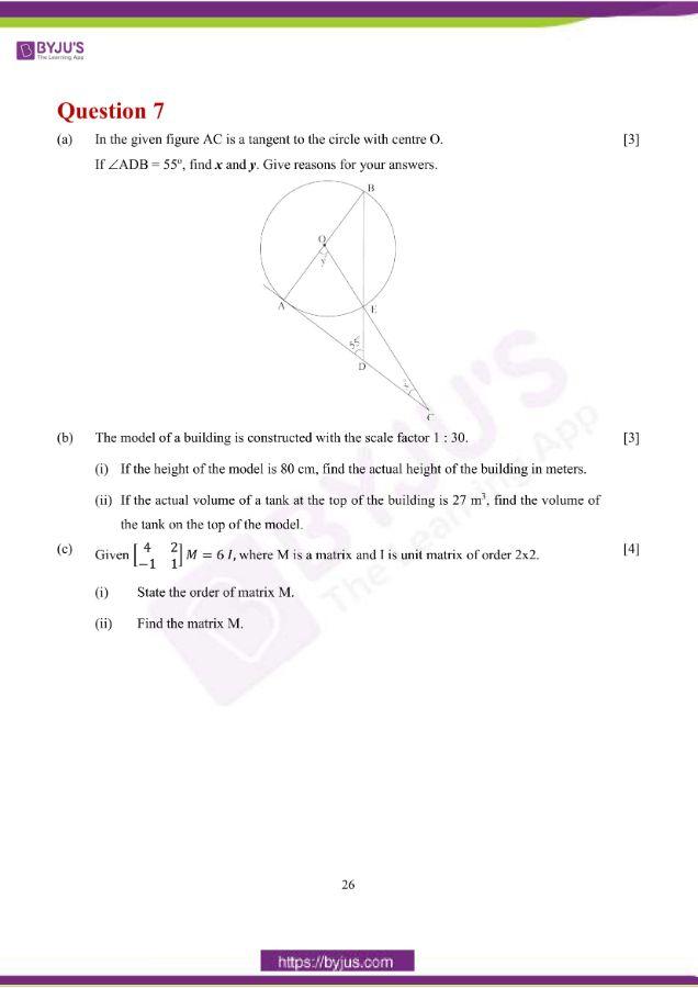icse class 10 maths question paper solution 2019 17
