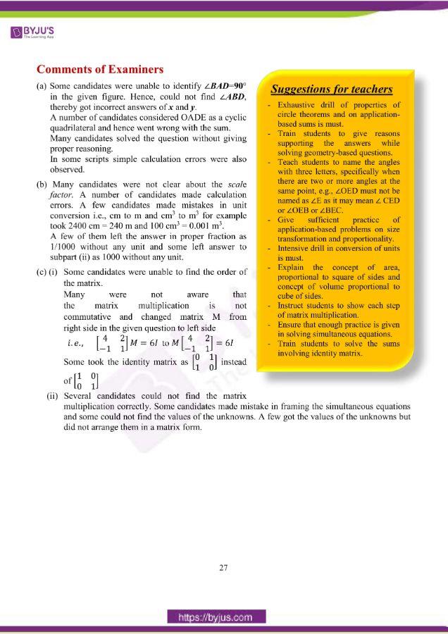 icse class 10 maths question paper solution 2019 18