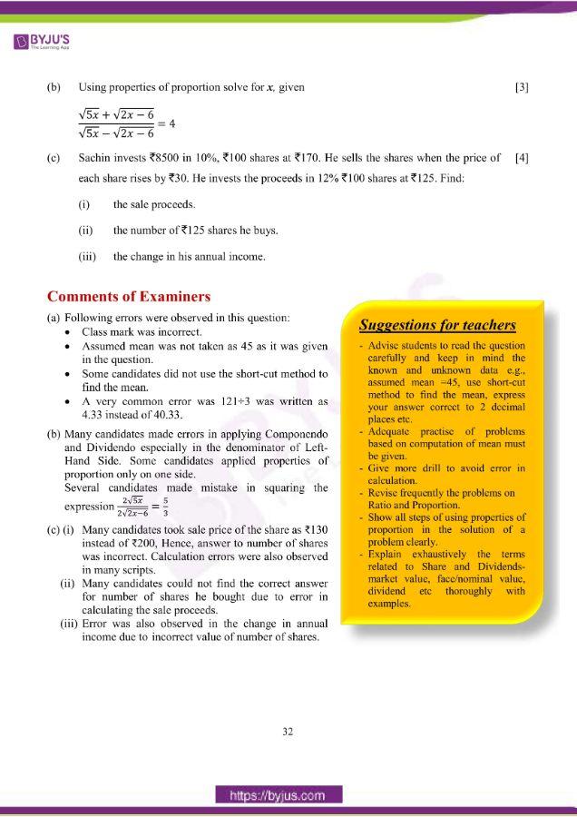 icse class 10 maths question paper solution 2019 23