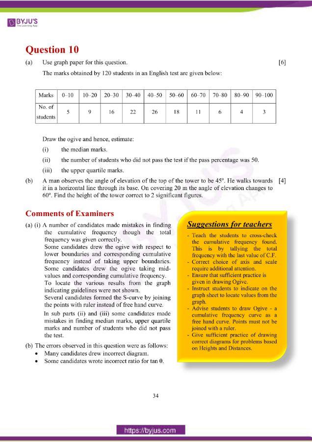 icse class 10 maths question paper solution 2019 25